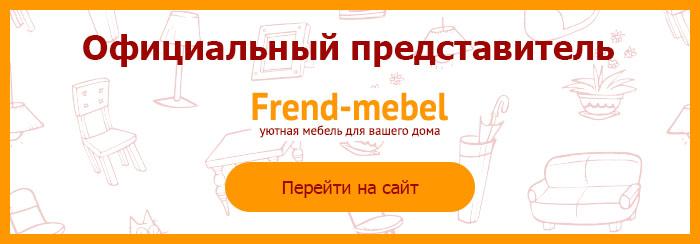 Урал ирбит интернет магазин каталог